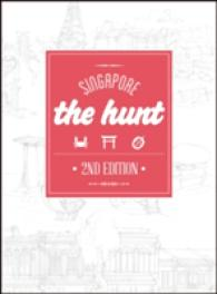 The Hunt Singapore (The Hunt Guides) (2 NEW REV)