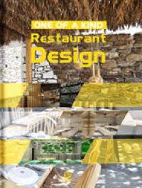 One of a Kind - Restaurant Design