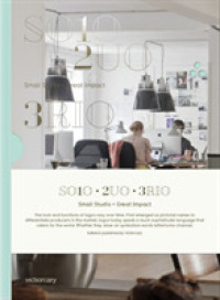 SO1O 2UO 3RIO (3-Volume Set) : Small Studio - Great Impact