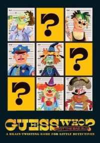 Guess Who? Spot the Bad Guy! : A brain-twisting game for little detectives -- Cards