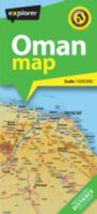 Oman Country Map -- Sheet map, folded