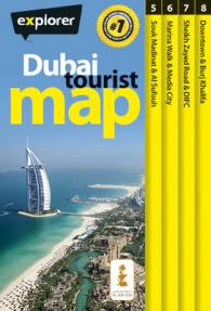 Dubai Tourist Map (Tourist Maps) -- Paperback