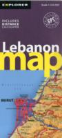 Lebanon Map (Road Maps) (MAP)