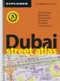 Dubai Street Atlas -- Sheet map, folded