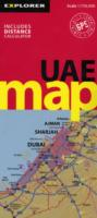 Uae Country Map : Uae_cym_4 (Country Maps) -- Sheet map, folded (4 Rev ed)