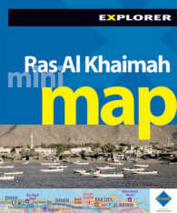 Ras Al Khaimah Mini Map (Mini Maps) -- Sheet map, folded