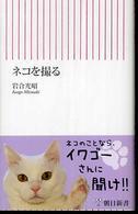 온라인 서점으로 이동 ISBN:4022731338