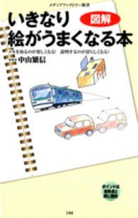 온라인 서점으로 이동 ISBN:4040671376