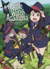 Little Witch Academia Chronicle