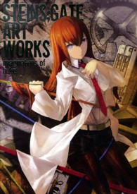 STEINS;GATE ART WORKS imaginations of hu