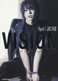 VISION - LIFE STYLE BOOK