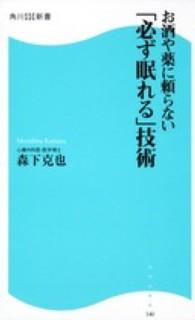 온라인 서점으로 이동 ISBN:404731563X