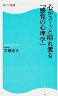 http://bookweb.kinokuniya.co.jp/imgdata/4047315869.jpg
