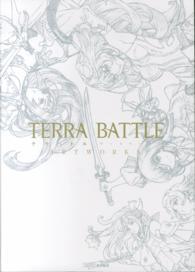 TERRA BATTLE ARTWORKS