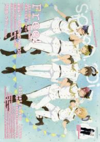 別冊spoon. <vol.52>  KADOKAWA MOOK illustration issue 特集:Free! ES