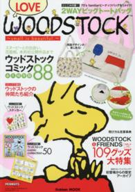 LOVE WOODSTOCK - small is beautiful. Gakken mook