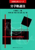 온라인 서점으로 이동 ISBN:4061547046