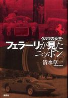 온라인 서점으로 이동 ISBN:4062134853