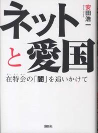 온라인 서점으로 이동 ISBN:4062171120