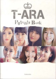 T-ARA Private Book