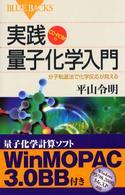 온라인 서점으로 이동 ISBN:406257375X