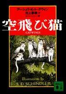 온라인 서점으로 이동 ISBN:4062632101
