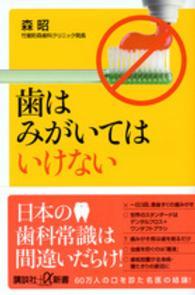 온라인 서점으로 이동 ISBN:406272958X