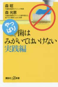 온라인 서점으로 이동 ISBN:4062729946