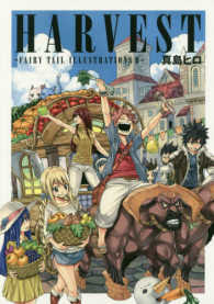HARVEST - FAIRY TAIL ILLUSTRATIONS2