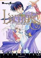リスティス (1) (Dengeki comics EX)