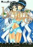 リスティス (2) (Dengeki comics EX)