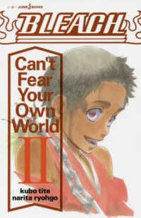 BLEACH Can't Fear Your Own World <2>  JUMP j BOOKS