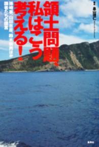 http://bookweb.kinokuniya.co.jp/imgdata/4087815161.jpg
