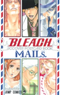 BLEACH JCCOVER POSTCARD BOOK MAILs. ジャンプコミックス