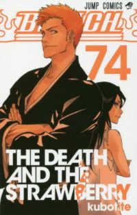 BLEACH <74>  ジャンプコミックス