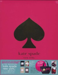 kate spade New York [BOX商品]