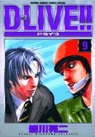Dーlive!! 9 (少年サンデーコミックススペシャル)