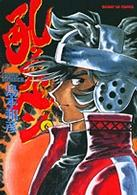 吼えろペン 6 (サンデーGXコミックス)