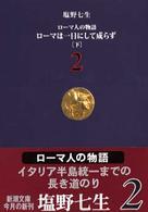 온라인 서점으로 이동 ISBN:4101181527