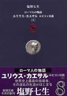 온라인 서점으로 이동 ISBN:4101181586