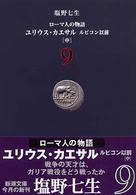 온라인 서점으로 이동 ISBN:4101181594