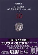 온라인 서점으로 이동 ISBN:4101181608