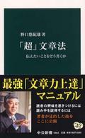 온라인 서점으로 이동 ISBN:4121016629