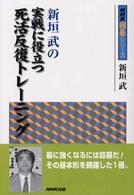 http://bookweb.kinokuniya.co.jp/imgdata/4140160985.jpg