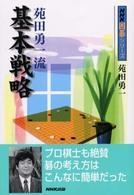 http://bookweb.kinokuniya.co.jp/imgdata/4140161035.jpg