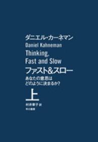 http://bookweb.kinokuniya.co.jp/imgdata/4152093382.jpg