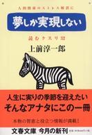 온라인 서점으로 이동 ISBN:4167248417