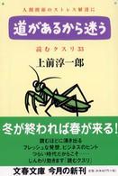 온라인 서점으로 이동 ISBN:4167248425