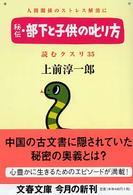 온라인 서점으로 이동 ISBN:4167248441