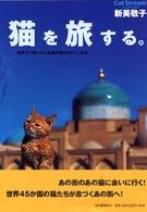 온라인 서점으로 이동 ISBN:4309264859